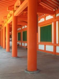 coursives typiques au temple San Ju Gen Do