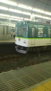 Train au Japon
